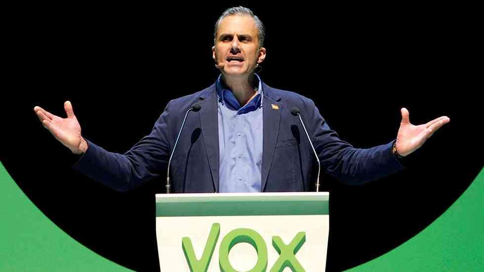 El hotel Alda Ciudad de Soria no acoge a Vox