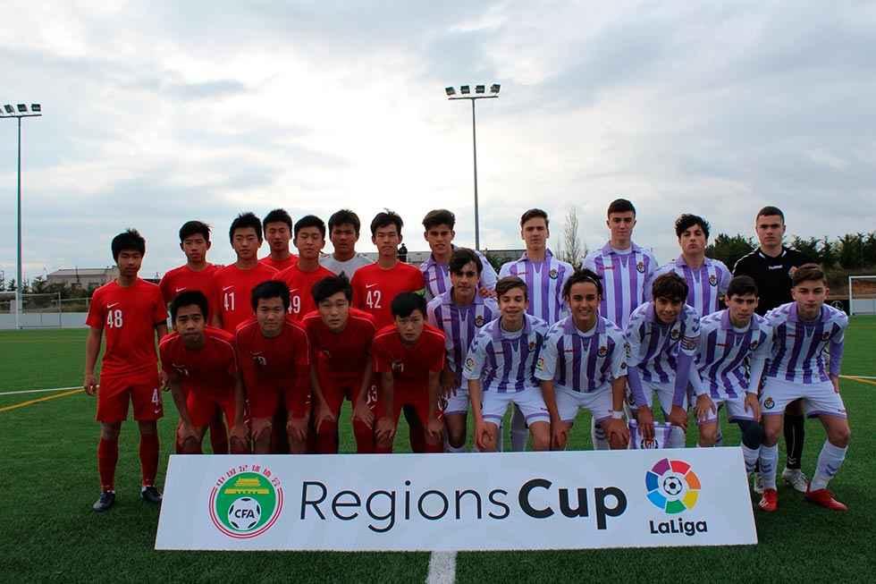 La selección china gana la Regions Cup-15