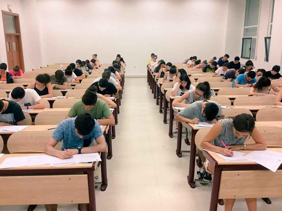 Lígero repunte de alumnos en las pruebas de EBAU