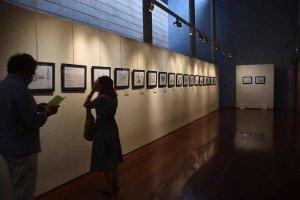 """Exposición """"Aleluyas de G.A. Bécquer"""" - fotos"""